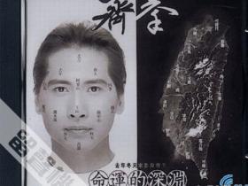 1995-[去年冬天]电影原声大碟