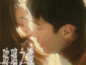 1998-玻璃之城电影原声大碟