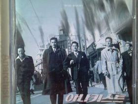 2000-无政府主义电影原声大碟[韩国版]