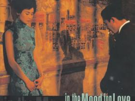 2001-花样年华电影原声大碟