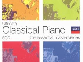 V.A.[极致:钢琴古典名曲选集CD1-5].专辑