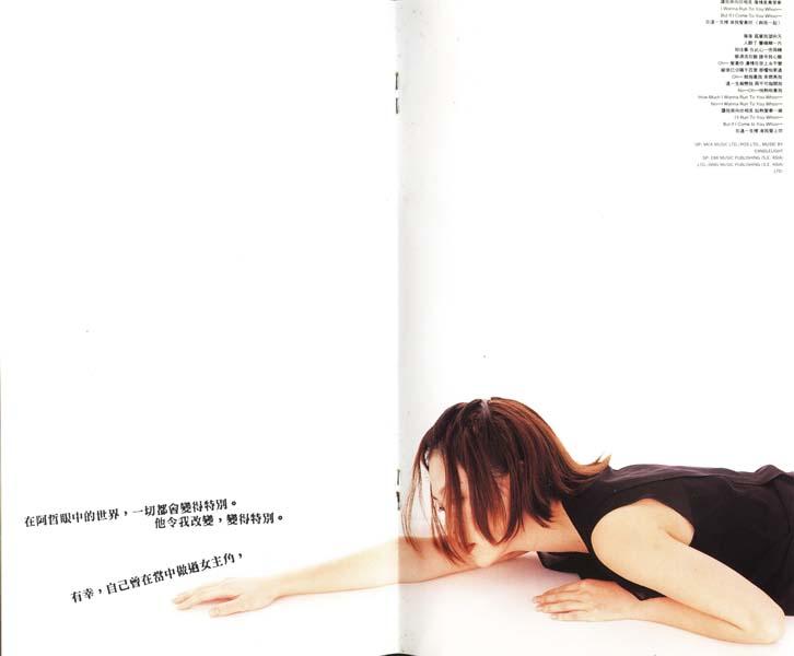 彭羚音乐全集36张专辑38CD