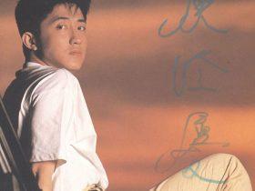 庾澄庆.哈林音乐大全1986-2018年36专辑[flac分轨】